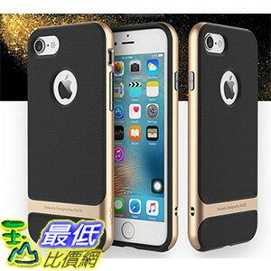 [玉山最低比價網] ROCK royce系列 經典款 H邊框保護殼 蘋果7+ (5.5吋) iphone7 iPhone 7 plus 手機殼 保護套手機套 ( Y78)