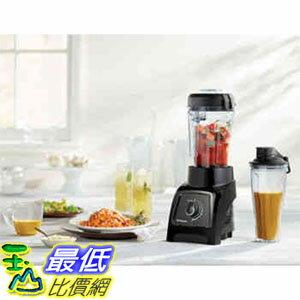 [美國直購] Vitamix S30 Personal Blender 果汁機 攪拌機 C1046176