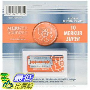 [美國直購] Merkur 065946999559 刮鬍刀刀片 Double Edge Safety Razor Blades - 10 Count