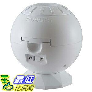 [東京直購] SEGA TOYS B01FTGII0I (2代) HOMESTAR Lite 2 白色 星空投影機 室內星空機