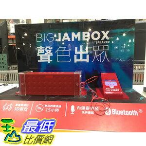 [105限時限量促銷] COSCOJAWBONE BIG JAMBOX 高音質喇叭 顏色:黑/紅 C108127