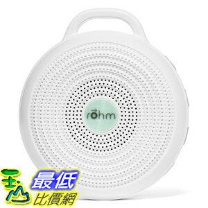 [美國直購] Marpac 4005200 攜帶式 除噪助眠機 Rohm Portable White Noise Sound Machine, Electronic, White, 3.7 Ounc..