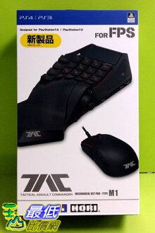 (現金價) 預購 2016/10月 PS4/PS3/PC Hori PS4-053 M1 左手 鍵盤滑鼠組