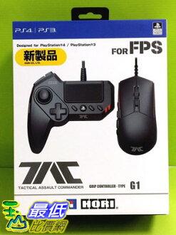 (現金價) PS4/PS3/PC HORI PS4-054 G1 左手控制器滑鼠組