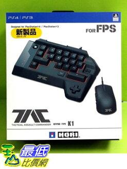 (現金價) PS4/PS3/PC HORI PS4-069 K1 左手鍵盤滑鼠組