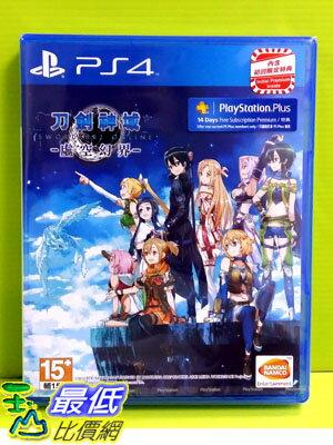 (現金價) 初回版 附特典 PS4 刀劍神域 -虛空幻界- 中文版