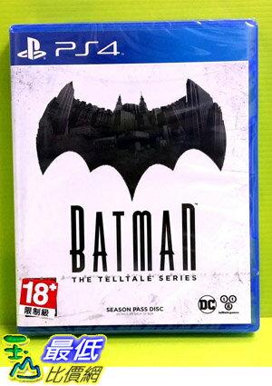 (現金價) PS4 蝙蝠俠:秘密系譜 Batman - The Telltale Series 亞版 中文版