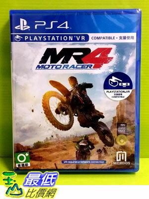 (現金價)(新春優惠) PS4 Moto Racer 4 亞版 英文版
