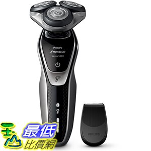 [美國代購] Philips Norelco Electric Shaver 5500 Wet & Dry,S5370/81 電動刮鬍刀