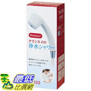 [東京直購] 三菱 Cleansui SY102-IV 除氯蓮蓬頭 淨水 護髮