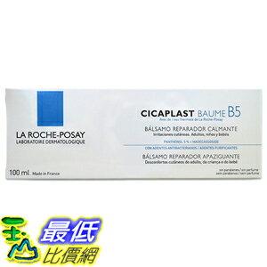 [玉山最低比價網] (大)理膚寶水 全面修復霜 100ml 全面修護霜 瘢痕速效保濕修復乳液B5 (LRP057)