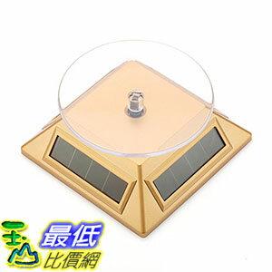 [106玉山最低比價網] 360度光動能商品旋轉展示架 太陽能+電池雙用旋轉展示盤/展示台/旋轉台/旋轉盤( H415)