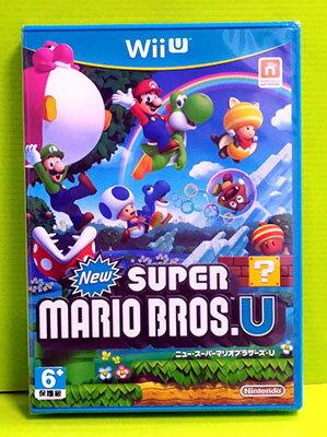 (現金價) (日本代訂)Wii U 遊戲 新 超級瑪利歐兄弟 U /New Super Mario Bros. U (日版)