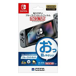 (現金價) 預購 HORI 日本 Nintendo Switch 濾藍光 螢幕保護貼 NSW-031