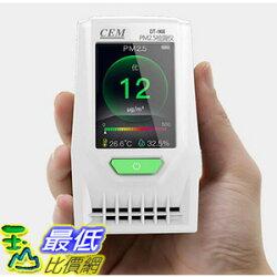 [106玉山最低比價網] CEM華盛昌氣體檢測儀 空氣品質PM2.5霧霾檢測儀DT-968溫濕度檢測