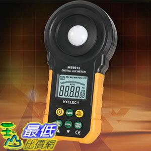 [106玉山最低比價網] HYelec/華誼數字照度計 MS6612 2000計數雙顯示 自動/手動量程背光