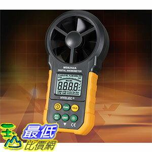 [106玉山最低比價網] HYelec/華誼數位風速計 MS6252A 資料保持 背光
