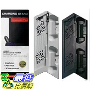 [玉山最低比價網] PS4 1107 1207 專用 PS4 直立架 立架 + 雙風扇 散熱器 + 雙手把充電座 放置架 含3個 USB 擴充孔