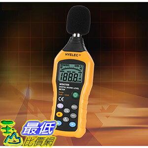 [106玉山最低比價網] HYelec/華誼 MS6708 數位聲級計 噪音計 自動量程 帶背光