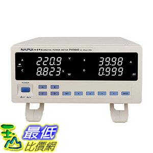 [106玉山最低比價網] 納普功率計 PM9840 單相電參數測量儀 單交流40A