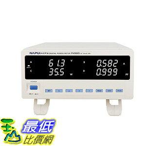 [106玉山最低比價網] 納普功率計 PM9805 電參數測量儀 小電流 通訊型