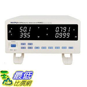 [106玉山最低比價網] 納普功率計 PM9811 電參數測量儀 小電流諧波 諧波型
