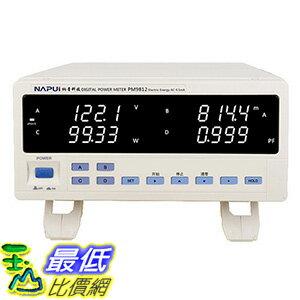 [106玉山最低比價網] 納普功率計 PM9812 電參數測量儀 小電流 小電流型-電能量