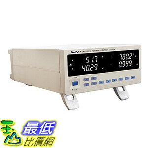 [106玉山最低比價網] 納普功率計 PM9813 電參數測量儀 小電流