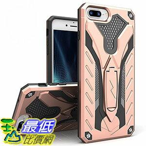 [美國直購] Zizo 金/玫瑰金兩色 iPhone 7 Plus Case(5.5吋) [Static Series] 立架式 手機殼 保護殼