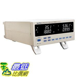 [106玉山最低比價網] 納普功率計 PM9815 電參數測量儀 小電流 小功率