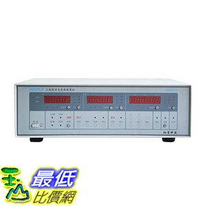 [106玉山最低比價網] 納普功率計 PM9833 三相電參數測量儀 三相基礎型