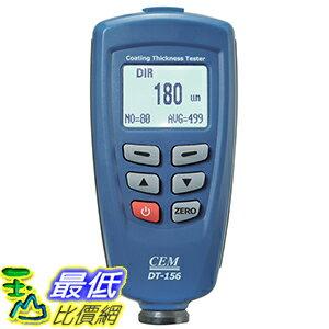 [106玉山最低比價網] CEM華盛昌塗層測厚儀 油漆膜鐵基非鐵基測厚測量儀DT-156