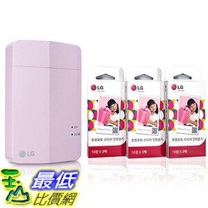 [美國直購] [Printer+Paper SET] New LG Pocket Photo Printer 3 PD251 [Pink] 便攜式 相片打印機 相片底片