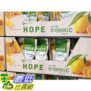 [105限時限量促銷] H.O.P.E CHEWABLE VITAMIN C H.O.P.E檸檬咀嚼軟糖 120粒 C112051