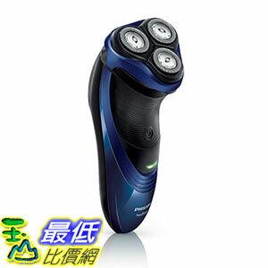 106東京直購  PHILIPS AT883  16 電動刮鬍刀 AC100~240V