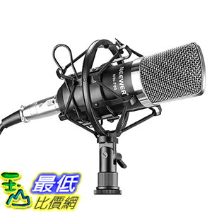 <br/><br/>  [美國直購] Neewer NW-700 Professional Studio Broadcasting & Recording Condenser Microphone Set 麥克風<br/><br/>