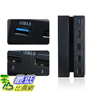 [玉山最低比價網] DOBE正品 PS4 HUB USB擴展器 PS4 HUB USB轉換器 2轉5 集線器(_H334)