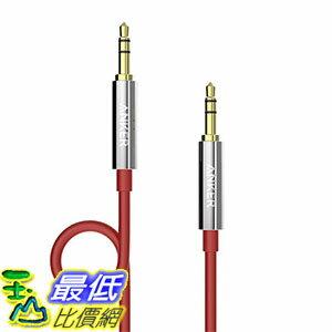 [106東京直購] Anker A7123091 紅色 3.5 mm audio cable線 音源線 (1.2 m) AUX cable Beats Headphone, iPhone, iPad