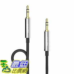 [106東京直購] Anker AK-A7123011 黑色 3.5 mm audio cable線 音源線 (1.2 m) AUX cable Beats Headphone, iPhone, iPad