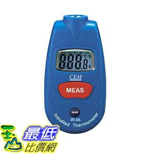 [106玉山最低比價網] CEM華盛昌 掌上式紅外測溫儀袖珍型 非接觸測溫儀IR-66