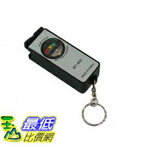 % [玉山最低比價網] 智慧型電池測電器 適用 1號/2號/3號/4號/9號電池 方便攜帶 (34010_RB55) $79