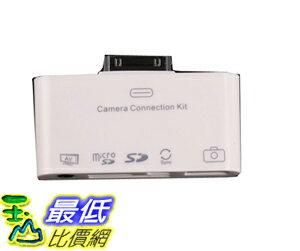 % [玉山最低比價網] 蘋果 Apple Ipad Ipad2 USB SD 五合一 讀卡機 讀卡器 週邊 (202286) a $839
