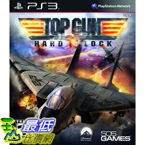 美國   PS3 捍衛戰士 TOP GUN Hard Lock 空戰精英  美版  1