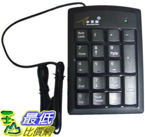 _a~^~玉山最低 網^~ USB 17鍵 輕薄 外接式 九宮格 數字鍵盤 會計人員用 N