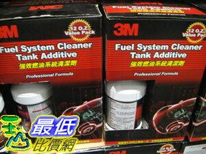 %[玉山最低比價網] COSCO 3M FUEL SYSTEM CLEANER 3M 強效燃油系統清潔劑 12 OZ/4 入裝 C43386