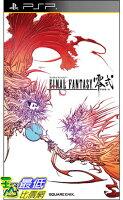 [玉山最低比價網]  PSP Final Fantasy 太空戰士 零式 日版初回版 新品未開封 $1470