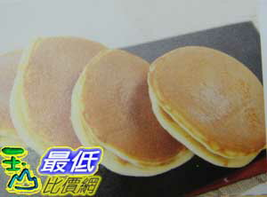 玉山 網  COSCO KIRKLAND SIGNATURE 銅鑼燒 Dorayaki