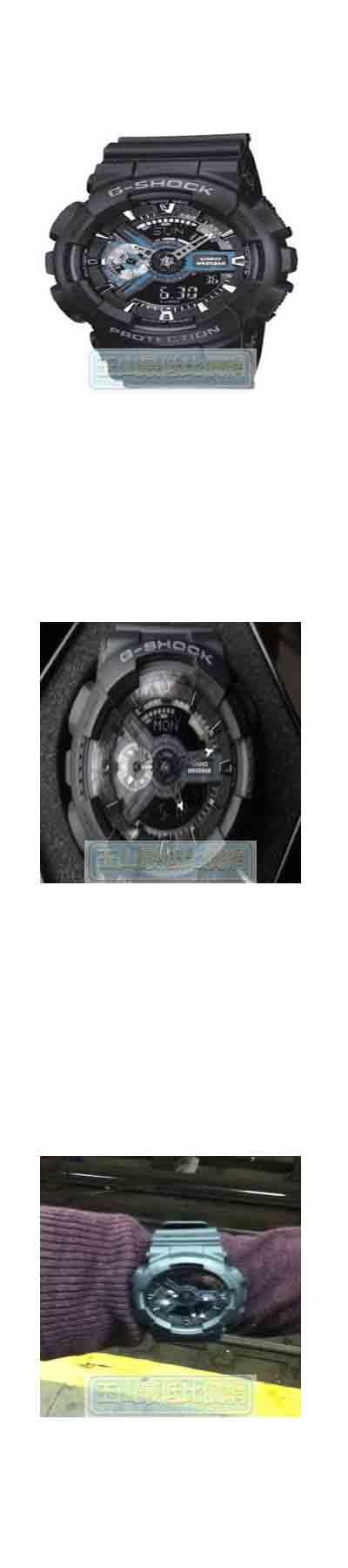 [美國直購 ShopUSA] G-Shock 手錶 X-Large Combination Watch--Military Black $4950