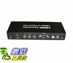 [美國直購 Shop USA] HDCP 轉換器 HDMI to VGA + SPDIF RGB Component Ypbpr Converter v1.3b $1798
