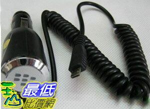 [玉山最低比價網] Micro USB 車充/車用手機充電器 手機充電線連接線 KA15 $90